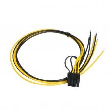 Szervizkábel ATX AK-SC-20 PCI-E 6+2-pin 450 mm